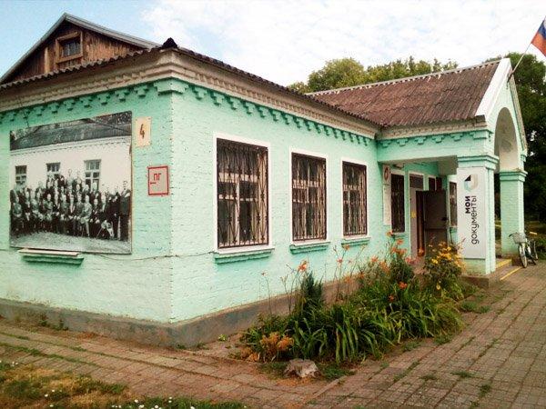 Администрация Дербентского сельского поселения 3