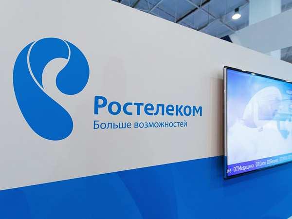 Справочная служба Ростелеком в Тимашевске Администрация и МУП