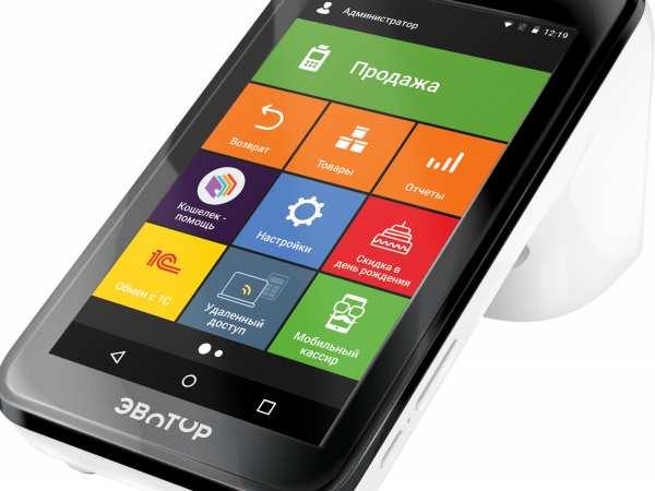Эвотор 7.3 мобильная для карманного ношения