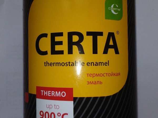 термостойкая эмаль CERTA чёрная