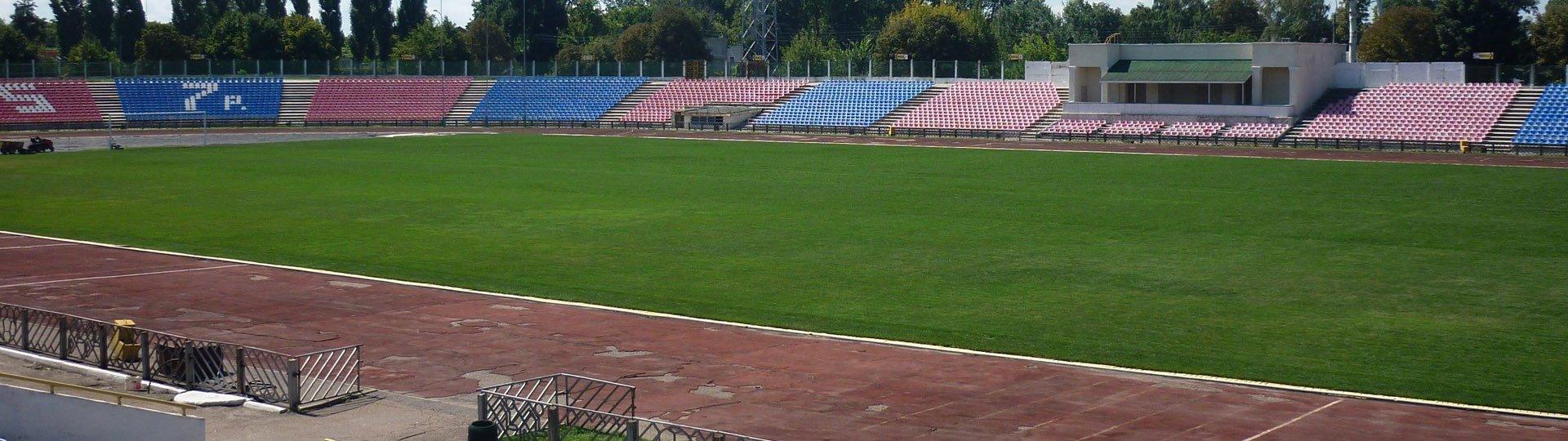 "Стадион ""Изумруд"""