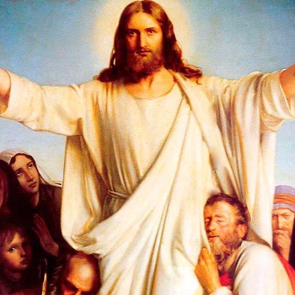Предсказания Иисуса Христа