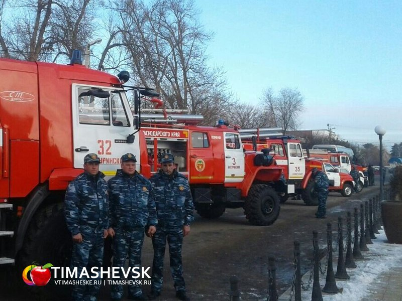 Пожарно-спасательная часть по Краснодарскому краю