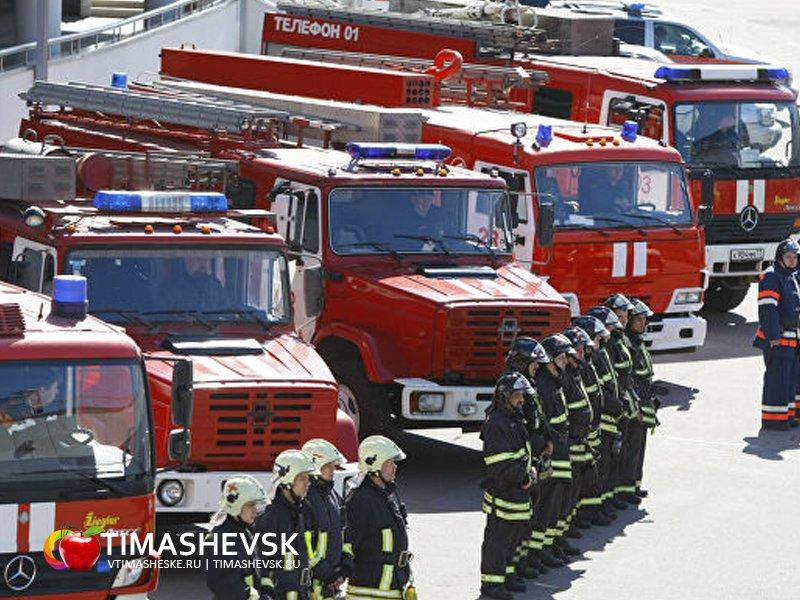 13 Отряд Федеральной Противопожарной Службы по Краснодарскому Краю