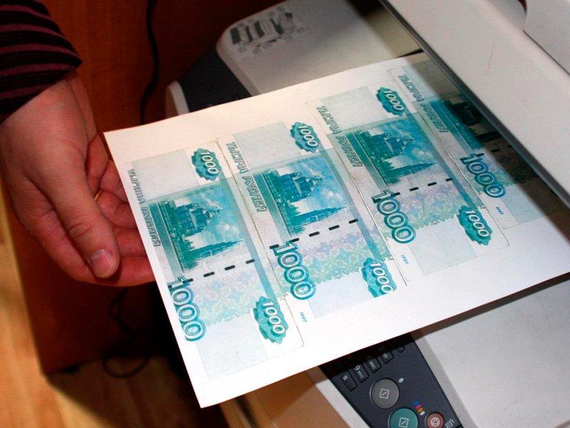 В России растет число фальшивых двухтысячных купюр