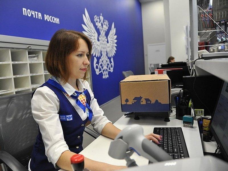 Почта России» готова сократить время ожидания в отделениях до 10 минут