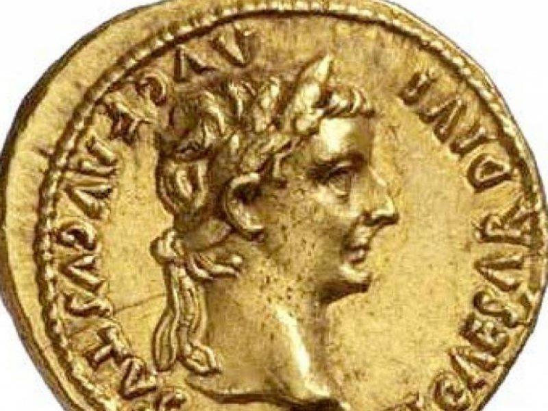 В Краснодарском крае нашли редчайшую золотую монету