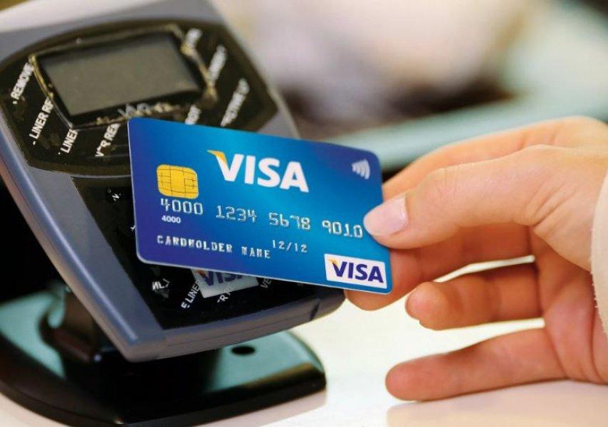 Покупки до 3 тыс. рублей можно будет оплатить картой без пин-кода