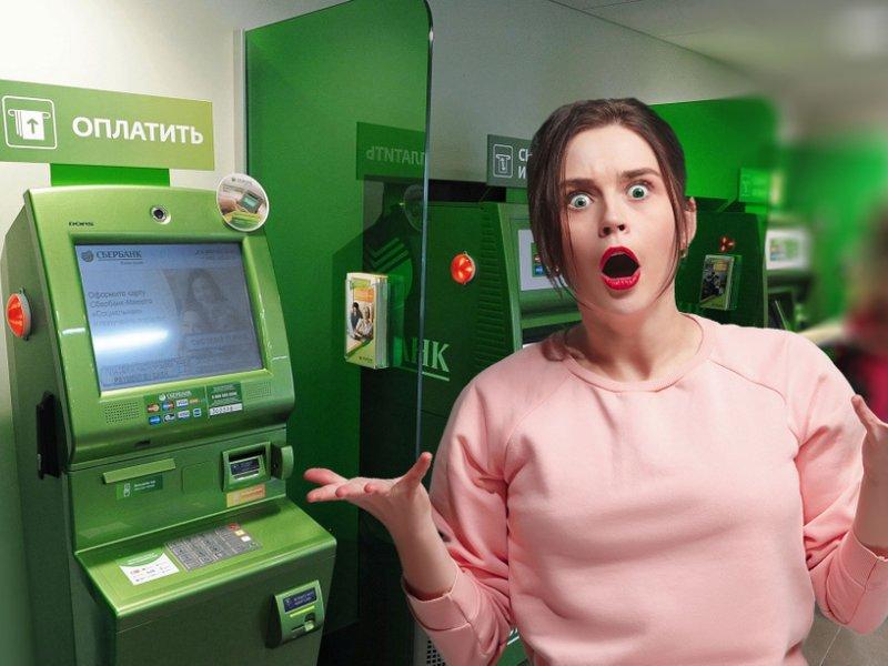 Вскрылась новая схема  мошенничества через банкоматы Сбербанка