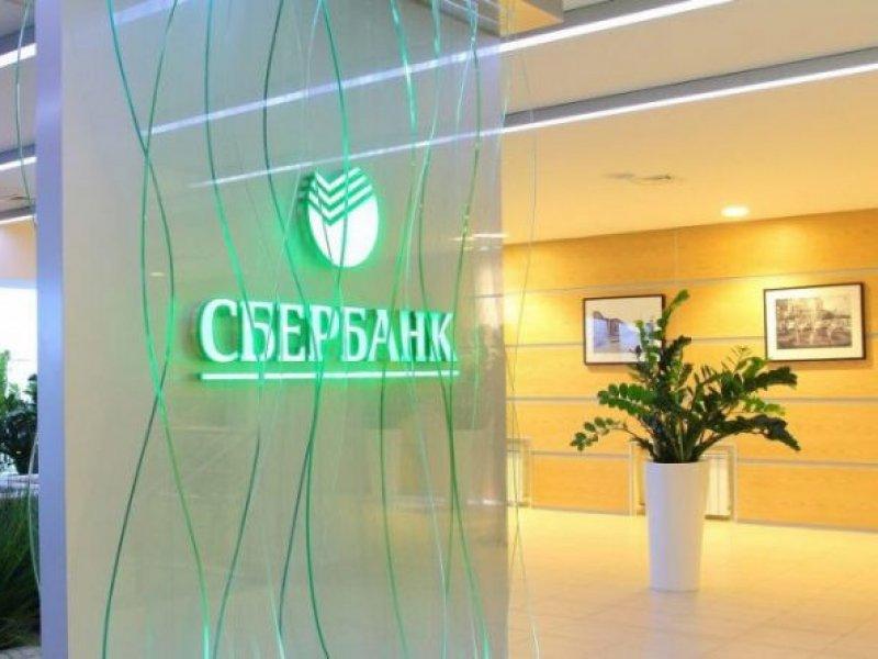 Сбербанк запускает сервис мгновенных денежных переводов в Европу