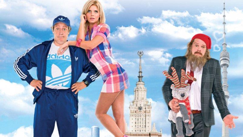 Любовь в большом городе 2 Видео Кино  Игорь приглашает Сауну иАртема свозлюбленными наранчо...