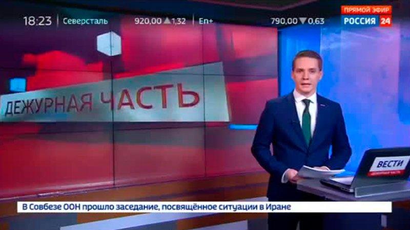 Воров в законе ждет неспокойный год - Россия 24 Видео Криминал