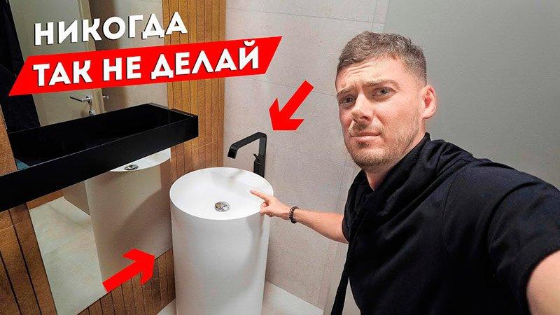 Самая большая ошибка при ремонте в квартире Видео Страна