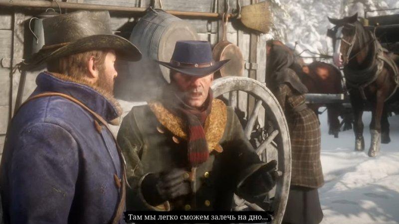 Обзор игры Red Dead Redemption 2 Видео Игры
