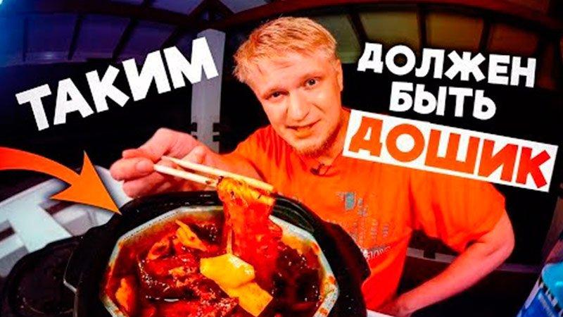 САМЫЙ ЛЮТЫЙ БИЧ-ПАКЕТ!