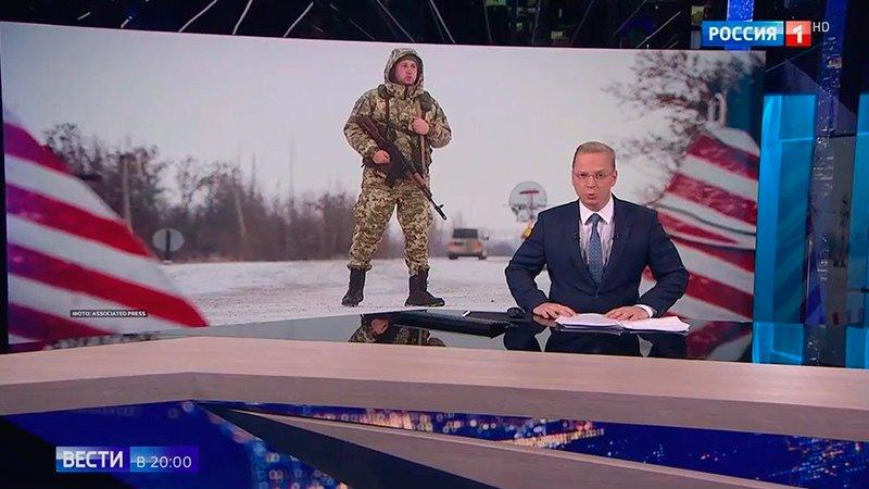 Последние новости! Содержание украинских моряков, Украина готовится к нападению России Видео Страна
