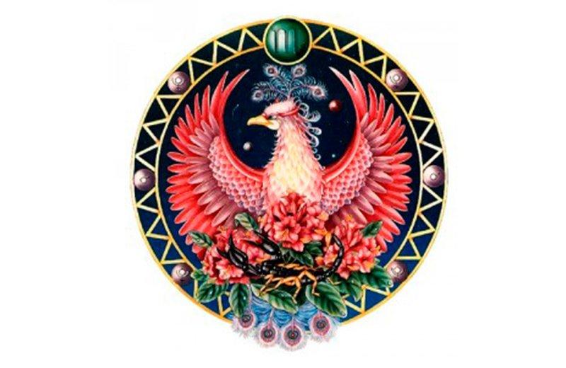 СКОРПИОН (дата рождения 24.10. - 22.11.)