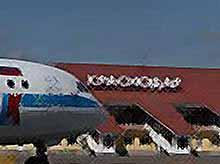 В Краснодаре аэропорт назовут именем  Екатерины II Великой