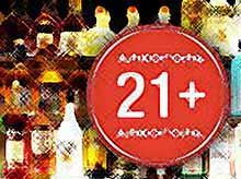 В России планируют повысить возраст продажи алкоголя