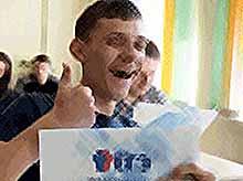 Названы результаты ЕГЭ по русскому языку