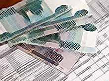Россиянам предлагают оплачивать долги соседей