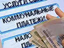 Россиян ждет повышение тарифов ЖКХ