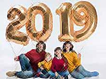 Как встретить  Новый 2019 год