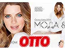 В России закроются онлайн-магазины Otto и Quelle