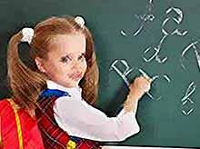 В школе в Сочи появился класс только для отличниц