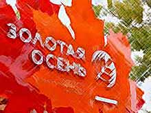 Сельское хозяйство в России стало конкурентоспособной отраслью
