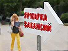 21 сентября во всех муниципалитетах края пройдет ярмарка вакансий