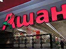 Auchan планирует открывать магазины «у дома»