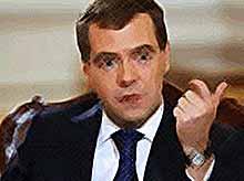 Путин назвал кандидатуру нового премьера