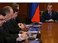 Назван состав нового правительства России