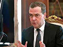 Дмитрий Медведев предупредил о «непростой» шестилетке для экономики России