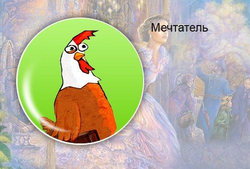 Таджикская народная сказка. Мечтатель