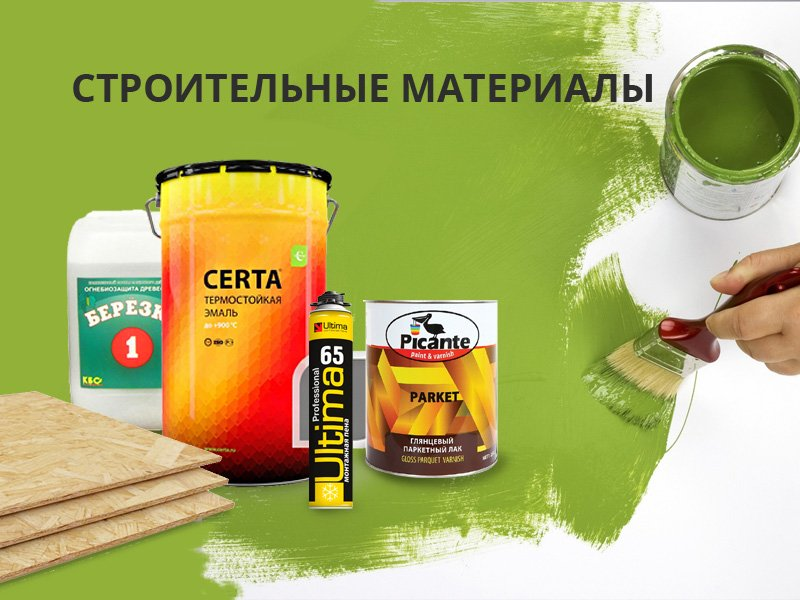 ООО фирма АИСиК