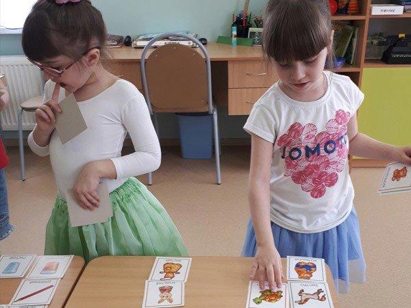 Детский сад комбинированного вида №21 1