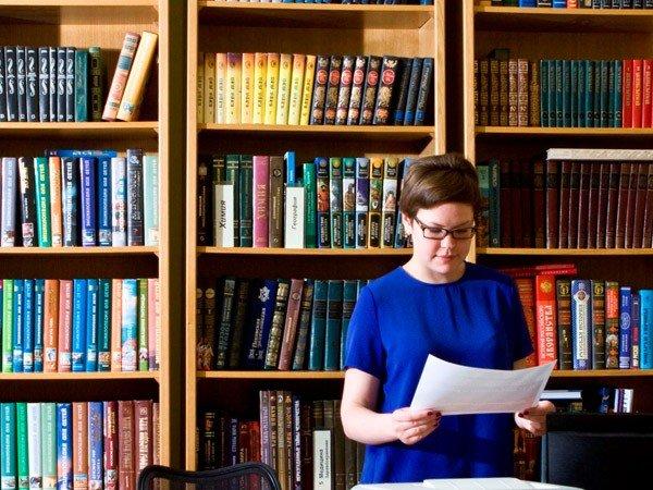 Тимашевская межпоселенческая центральная библиотека Образование, наука