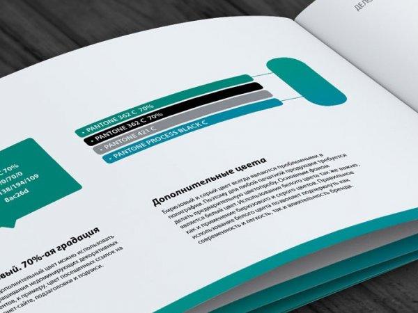 Типография и полиграфия АДАС 2