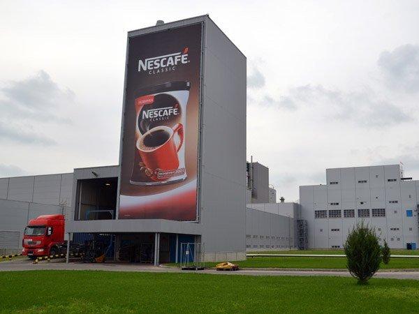 Nestle Производство, сырьё
