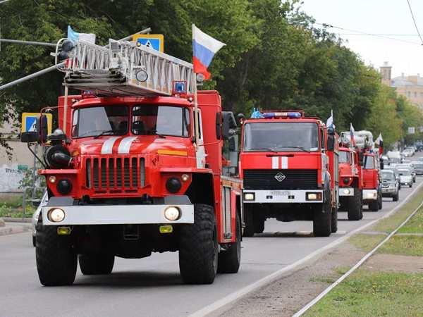 Федеральное Казенное Учреждение 13 Отряд Федеральной Противопожарной Службы по Краснодарскому Краю 3