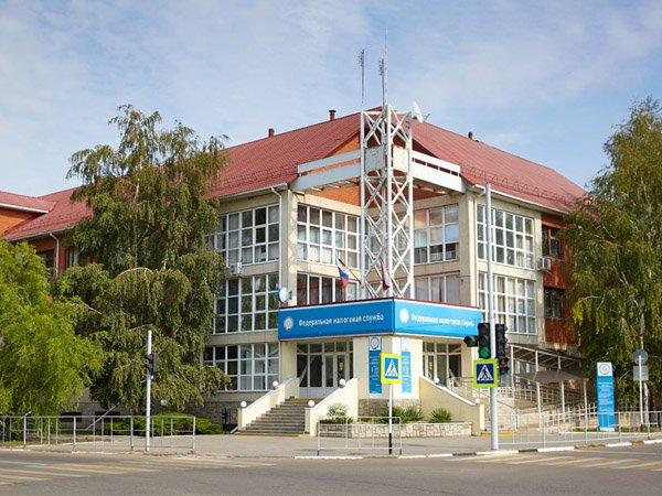 Межрайонная инспекция Федеральной налоговой службы №10 в Тимашевске 3