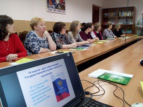Центр занятости населения в Тимашевске 3