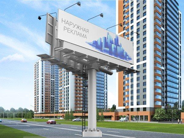 Рекламно-производственная компания Федотова 1