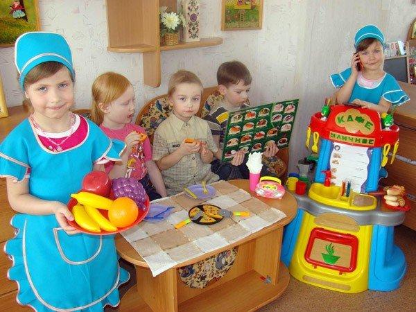 Детский сад №26 1