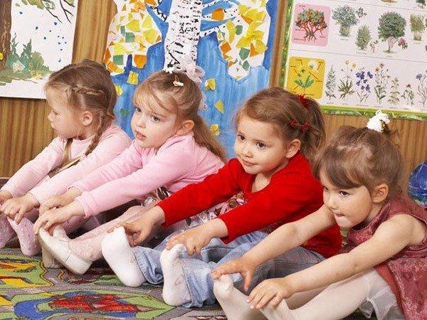 Детский сад комбинированного вида №5 Ромашка 1