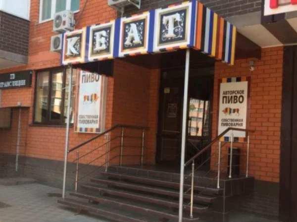 Готовый бизнес (Пивной Бар) в Тимашевске