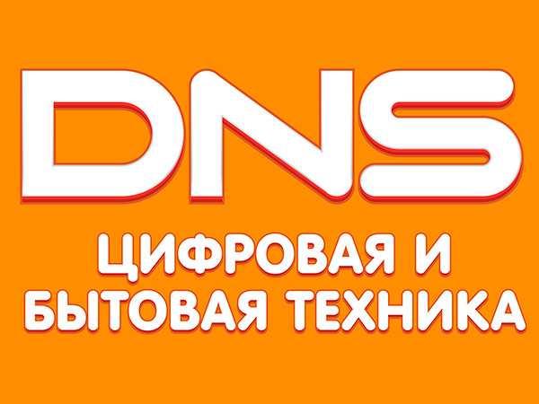 Продавец-консультант в Тимашевске
