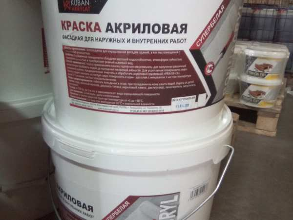 23 кг Краска Фасадная ВД